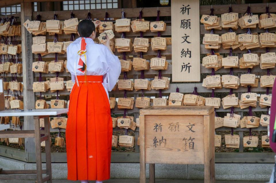 Pancakes, Meiji Jingu et mariage Shinto.