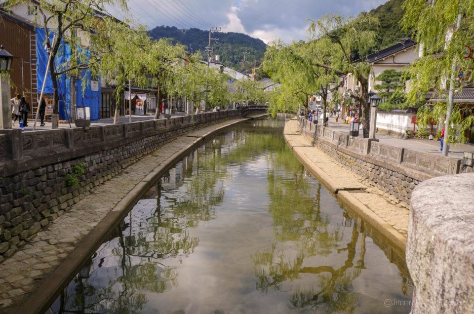 Kinosaki Onsen – La ville aux sept Onsen.